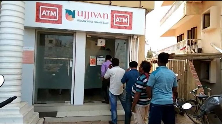 Ujjivan Small Finance Bank may launch reverse merger to cut promoter stake, says CEO Nitin Chugh