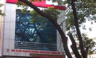 RBI imposes withdrawal limit on Bengaluru private bank; depositors demand explanation