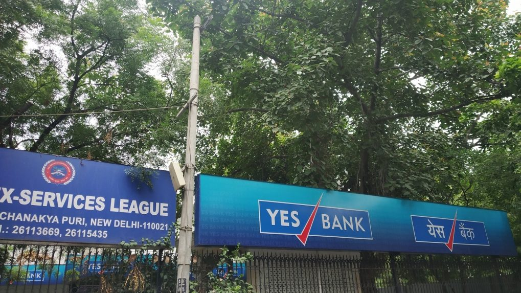 Yes Bank shares fall 13% as brokerages remain bearish on capital raising concerns